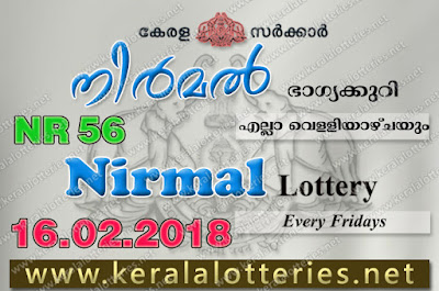 kerala lottery, kl result,  yesterday lottery results, lotteries results, keralalotteries, kerala lottery, keralalotteryresult, kerala lottery result, kerala lottery result live, kerala lottery today, kerala lottery result today, kerala lottery results today, today kerala lottery result, 16 2 2018, 16.2.18, kerala lottery result 16-02-2018, nirmal lottery results, kerala lottery result today nirmal, nirmal lottery result, kerala lottery result nirmal today, kerala lottery nirmal today result, nirmal kerala lottery result, nirmal lottery NR 56 results 16-2-2018, nirmal lottery NR 56, live nirmal lottery NR-56, nirmal lottery, 16/02/2018 kerala lottery today result nirmal, nirmal lottery NR-56 16/2/2018, today nirmal lottery result, nirmal lottery today result, nirmal lottery results today, today kerala lottery result nirmal, kerala lottery results today nirmal, nirmal lottery today, today lottery result nirmal, nirmal lottery result today, kerala lottery result live, kerala lottery bumper result, kerala lottery result yesterday, kerala lottery result today, kerala online lottery results, kerala lottery draw, kerala lottery results, kerala state lottery today, kerala lottare, kerala lottery result, lottery today, kerala lottery today draw result, kerala lottery online purchase, kerala lottery online buy