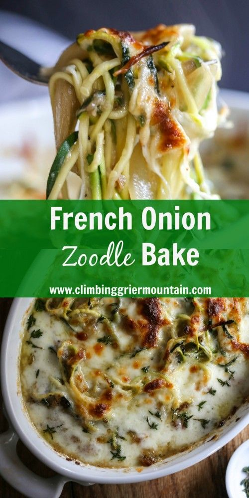 French Onion Zoodle Bake has all the flavors of the classic French soup, but with a healthy, hearty twist!