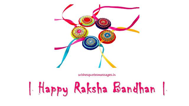 Rakhi Image Download