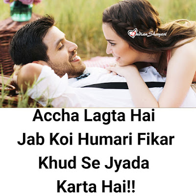 Love Status Images In Hindi For Whatsapp