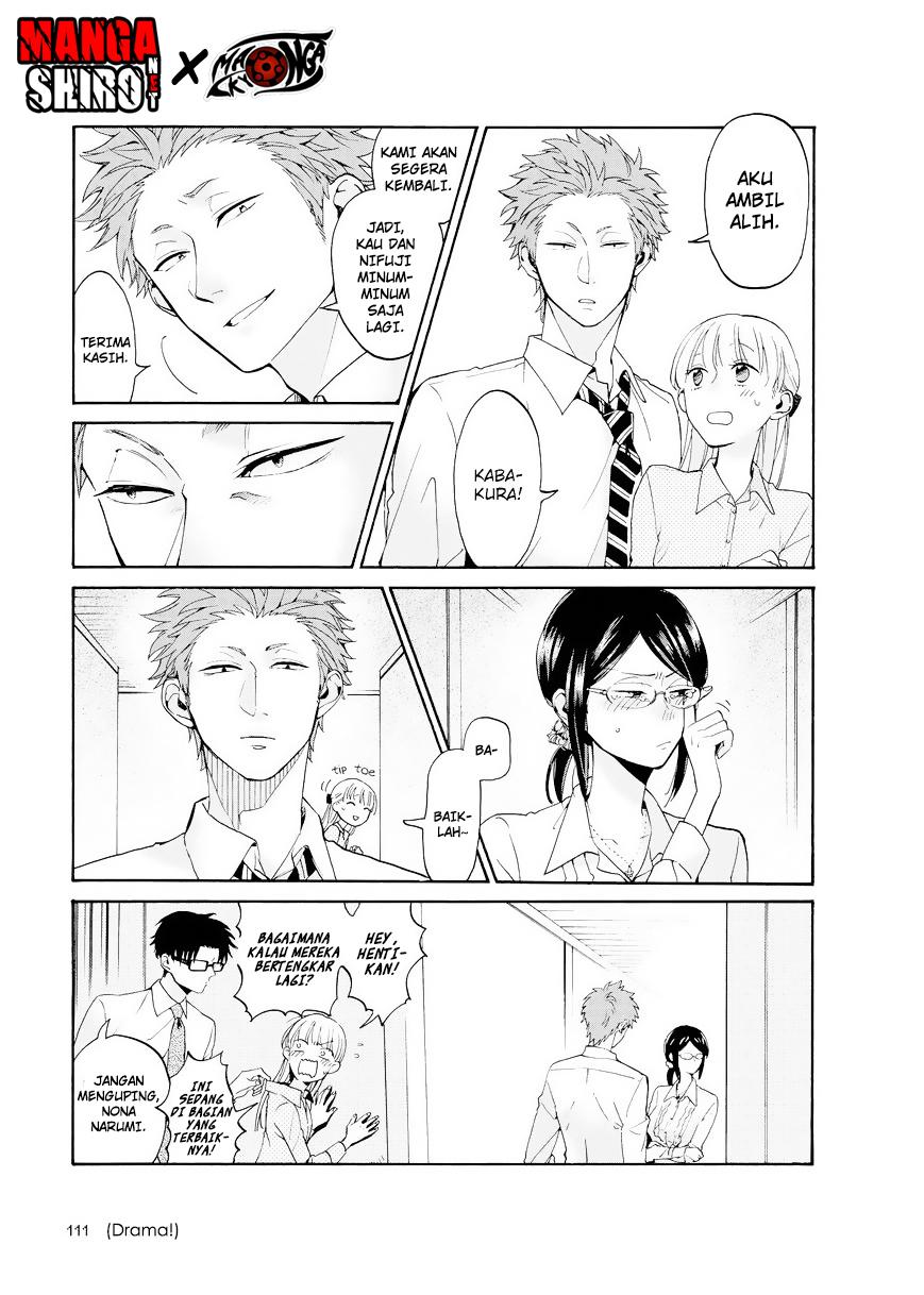Wotaku ni Koi wa Muzukashii Chapter 05-13