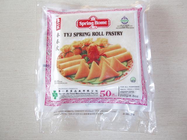 kitchenaholics easy deep fried spring rolls ปอเปี๊ยะทอด