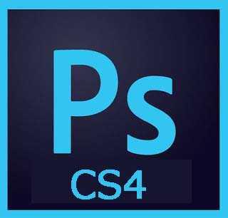 Adobe Photoshop CS4 Free | Download Full Latest Version