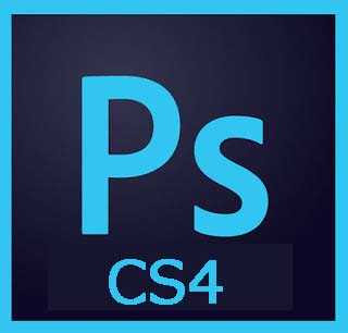 Adobe Photoshop CS4 Free | Download Full Latest Version | Offline Setup latest adobe