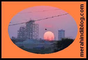 क्या कारण है जो सूर्यास्त के समय पढ़ाई नहीं की जाती है? Suryast ke samay padhna kyo nukshandayak hai?