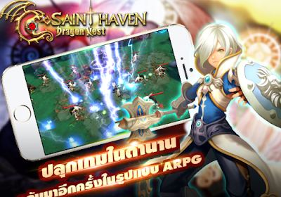Download Dragon Nest - Saint Haven Apk Android