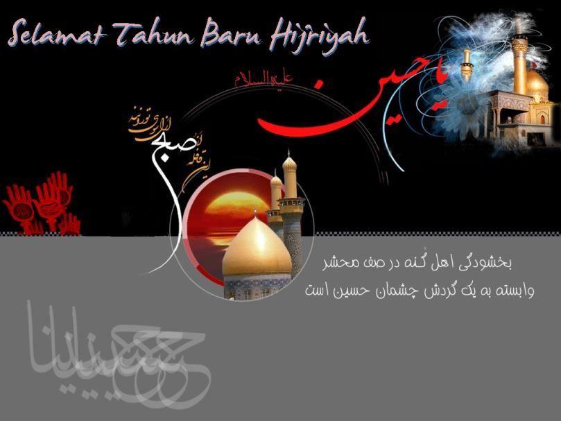 kata kata selamat tahun baru hijriah