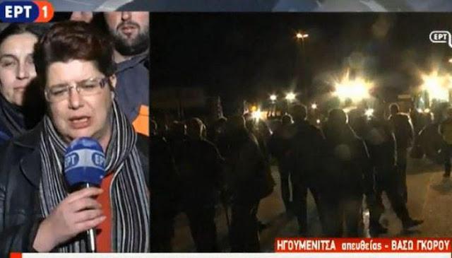 Θεσπρωτία: Και η γνωστή Θεσπρωτή δημοσιογράφος Βάσω Γκόρου σε δικαστική διαμάχη με την ΕΡΤ Ιωαννίνων...