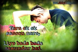 love,status,hindi,whatsapps,image