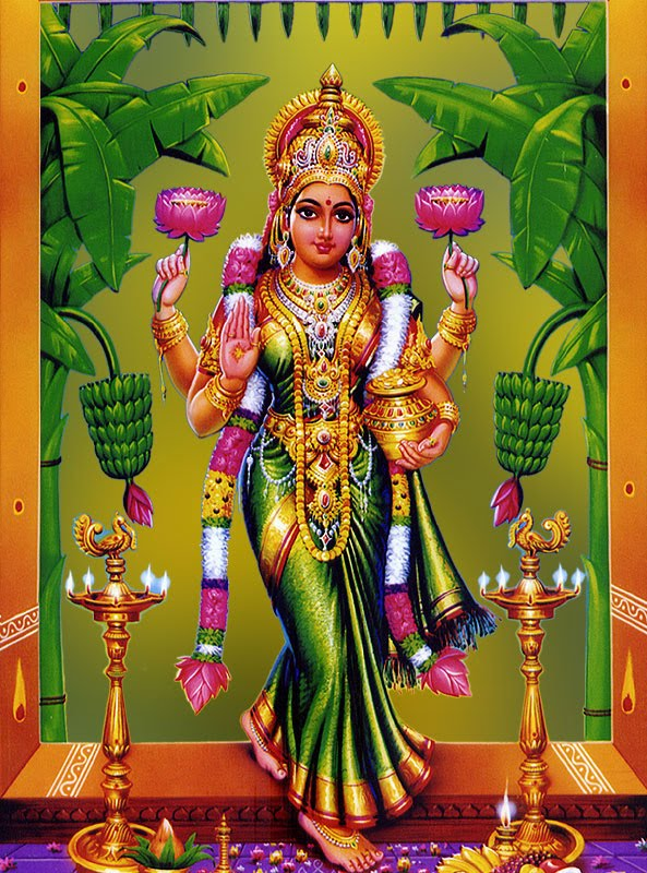ధన లక్ష్మీ కటాక్షం - మార్గాలు