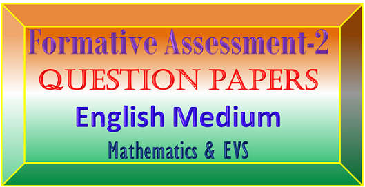 I-V(Primary) Classes Formative Assessmnet E/M Question Papers(www.naabadi.org)
