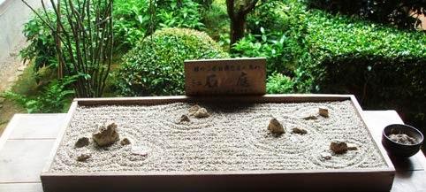 rw paisagismo uso interno mini jardim zen. Black Bedroom Furniture Sets. Home Design Ideas