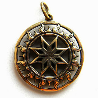 купить  славянский оберег алатырь в солнце кулон звезда сварога