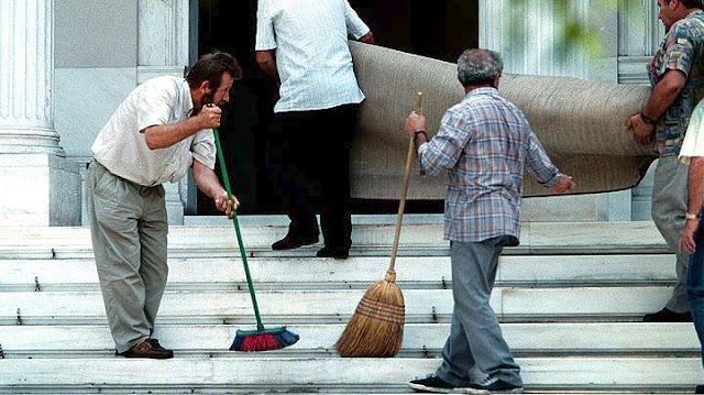 Ολόκληρη η προκήρυξη για τις  8.166 μόνιμες θέσεις καθαριότητας στους Δήμους