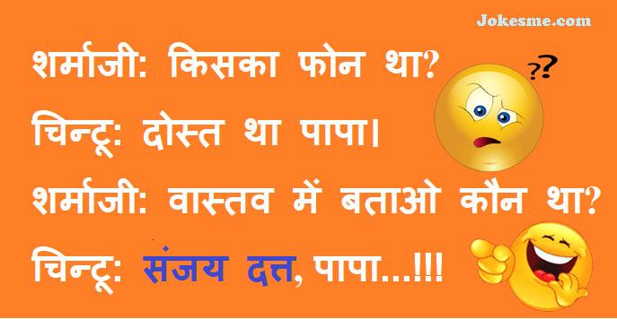 भेंस जैसी काली और मोटी | Saas Bahu Hindi Funny Jokes
