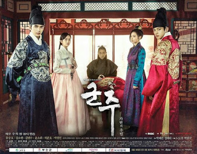 Ruler : Master Of The Mask, The Emperor : Owner Of The Mask, Drama Korea, Korean Drama, Korean Drama Review, Review, Review By Miss Banu, Suspen, Takhta, Zaman Raja - Raja, Pelakon Drama Korea Ruler : Master Of The Mask, Yoo Seung Ho, Kim So Hyun, L (Infinite), Yoon So Hee, Heo Jun Ho, Park Chul Min, Kim Byung Chul, Shin Hyun Soo, Kim Seo Kyung, Song In Guk, OST, Ending, Watak - Watak, Crown Prince Lee Sun, Han Ga Eun, Kim Hwa Goon,