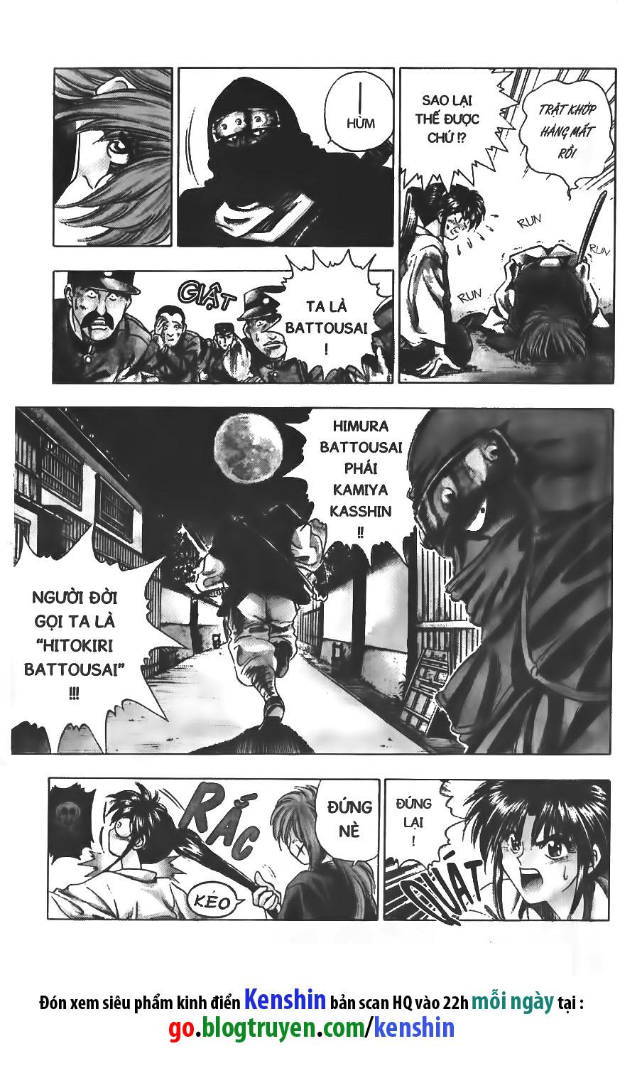 Rurouni Kenshin chap 1 trang 11