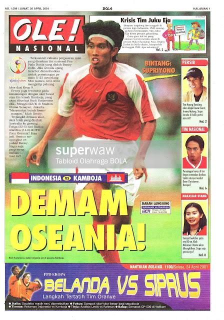 INDONESIA VS KAMBOJA DEMAM OSEANIA