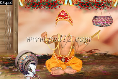 Krishna PSD Theme for Children