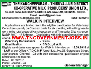 aavin-chennai-veterinary-doctors-recruitment-post-interview