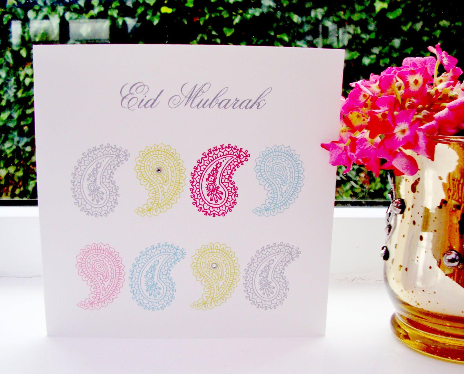 sabah designs eid card designs