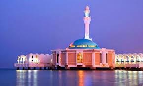 Masjid Terapung Jeddah