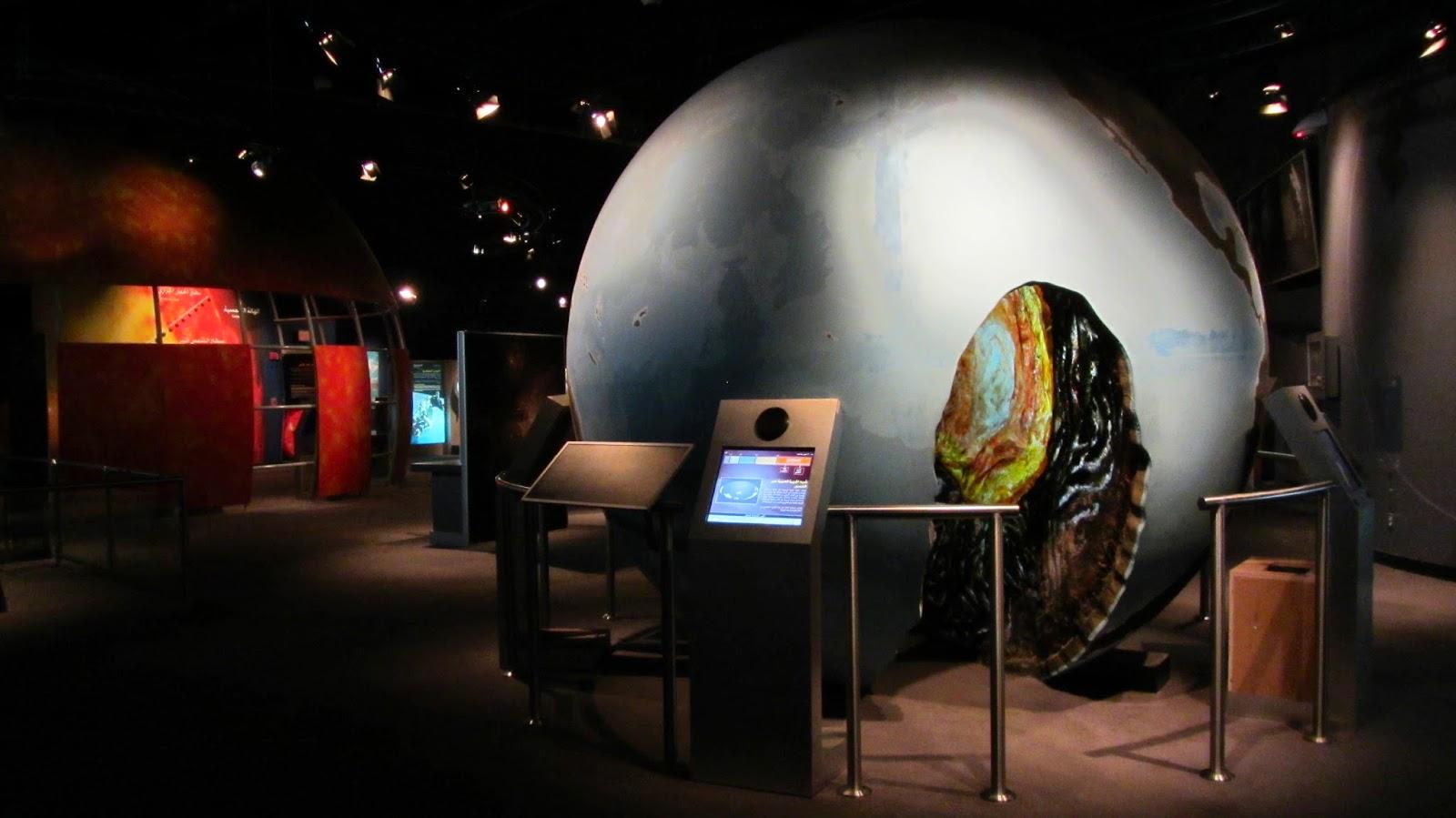 Scitech Earth and Space Hall Al-Khobar Saudi Arabia blog