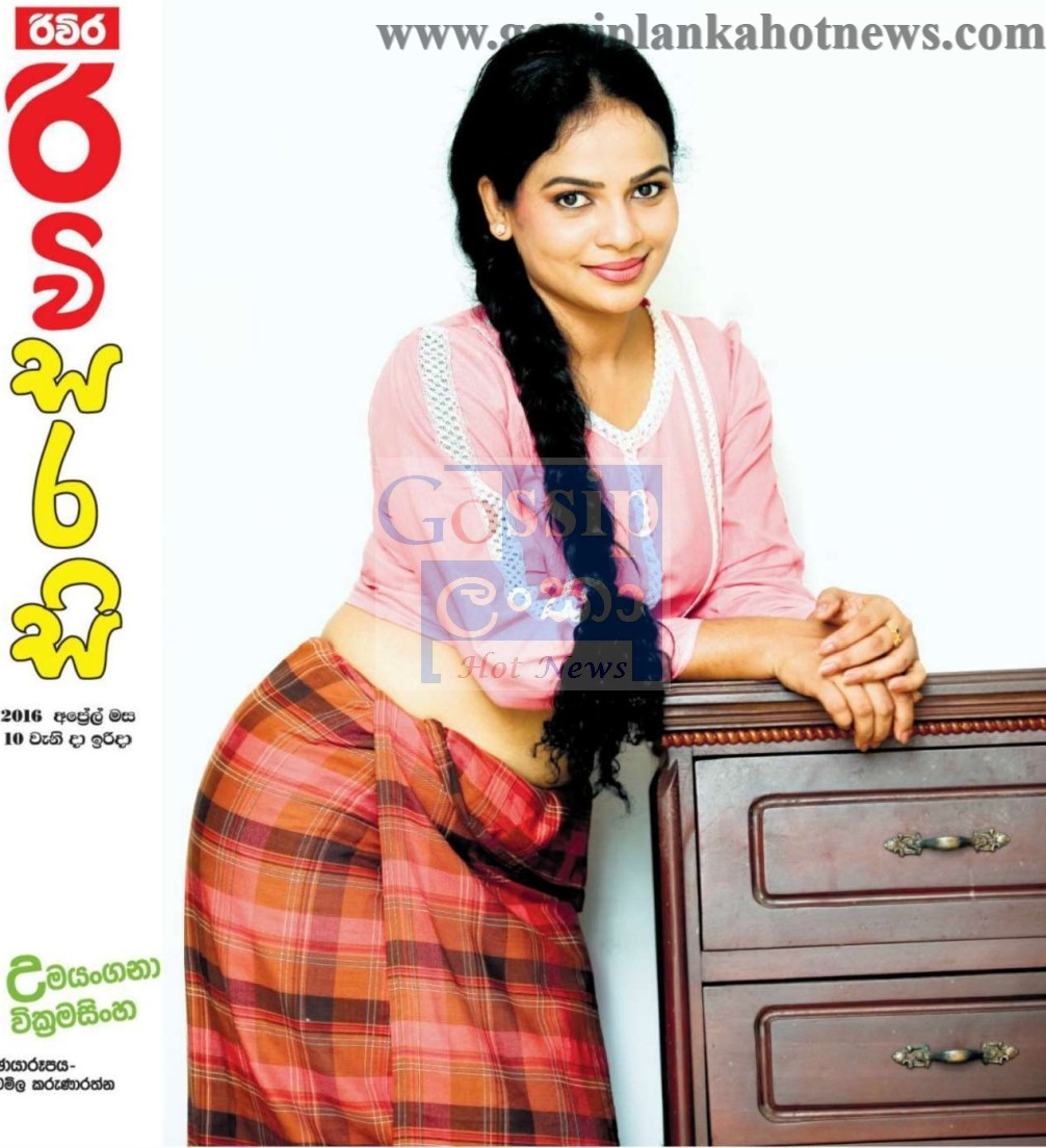 Gossip Lanka: Chat with Umayangana Wickramasinghe