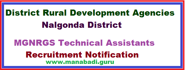 DRDA Nalgonda District, TS MGNREGS, Technical Assistants Recruitment,TS Jobs