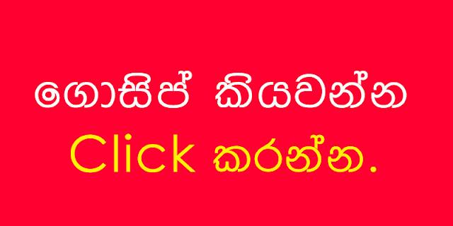 www.lakhirugossip.com