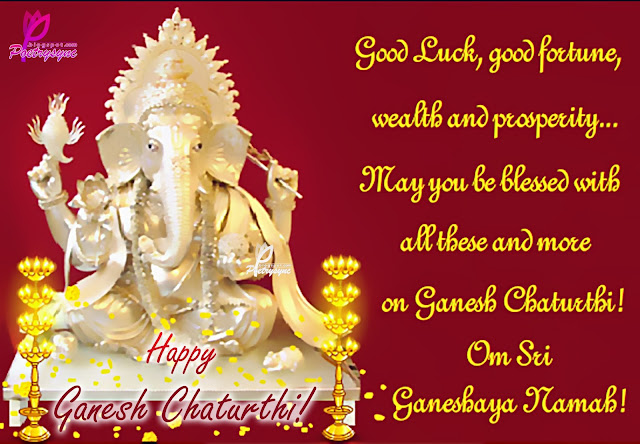 {Happy} Ganesh Chaturthi Greeting Cards, Free Ganesh Chaturthi Ecards Animated Cards 2016