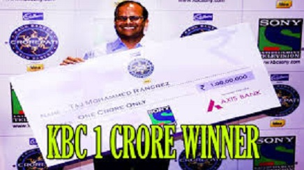 kbc lottery no. 89915