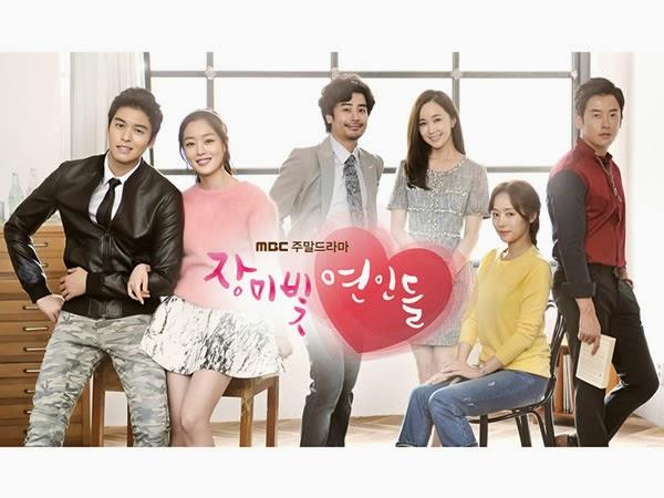 2014年韓劇 玫瑰色的戀人們線上看