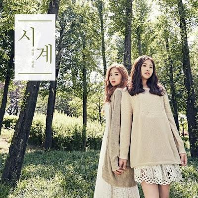 Yoon Chae Kyoung (윤채경) & Kim Chae Won (김채원) – Clock