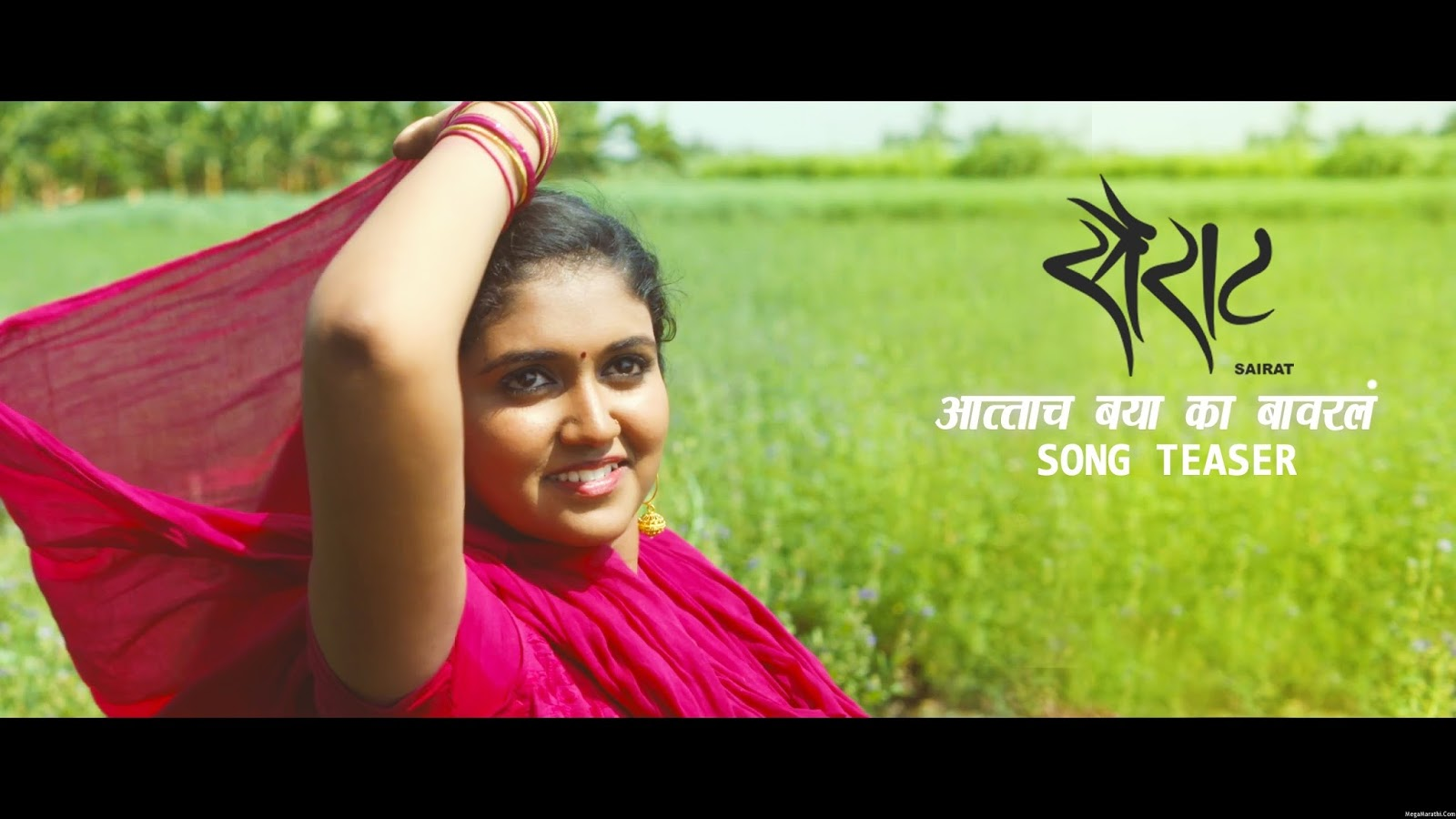 Sairat Marathi Movies Full Hd Video Song, Mp3, Dvdrip -5467