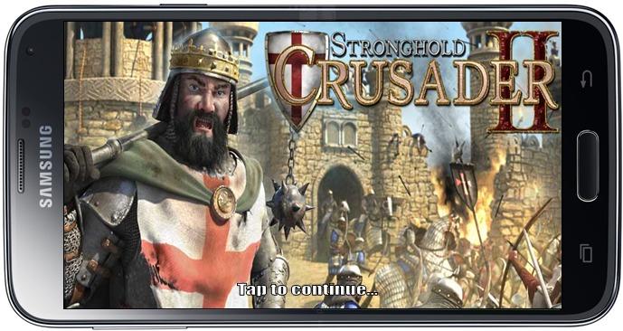 تحميل لعبة صلاح الدين للاندرويد stronghold crusader على الاندرويد apk بدون كمبيوتر