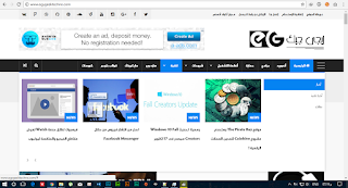 AeroMag - News & Magazine Responsive Blogger Template