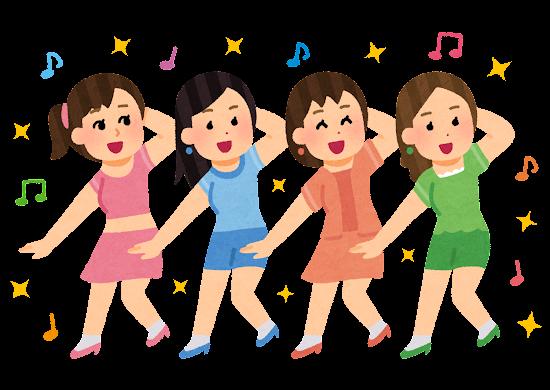 ダンスグループのイラスト