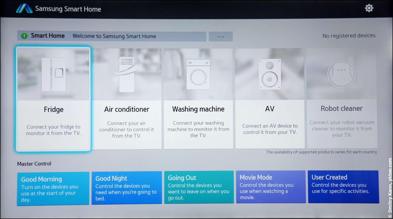 Samsung Smart Home.