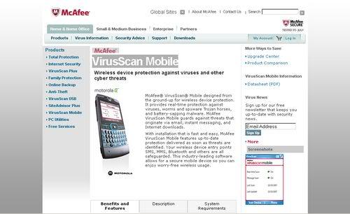 McAfee mobile antivirus