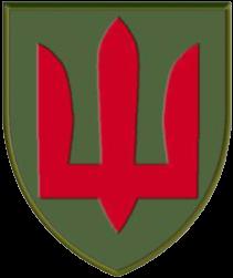 війська ППО СВ