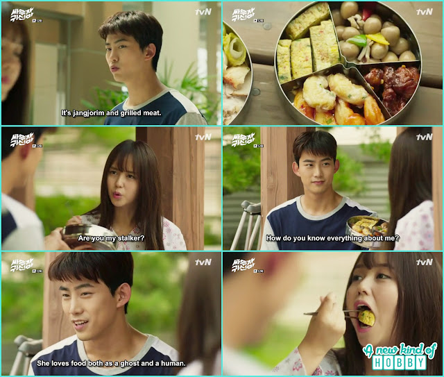 Bong pal made lunch for hyun ji  - Let's Fight Ghost - Episode 12 Review