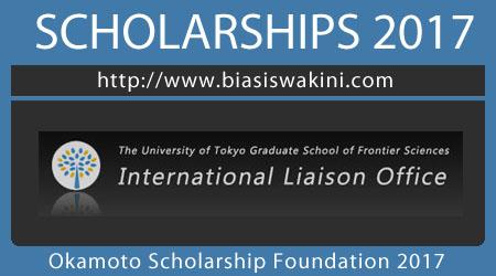 Okamoto Scholarship Foundation 2017