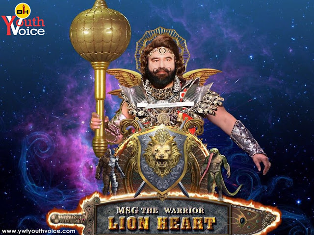 MSG The Warrior Lionheart First Poster of the movie after motion poster first look of Saint Dr. Gurmeet Ram Rahim Singh Ji Insan Rockstar Baba