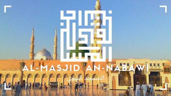 kufi masjid nabawi
