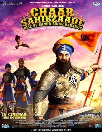Poster Of Chaar Sahibzaade 2 2016 Hindi 400MB HDRip 480p ESubs Watch Online Free Download downloadhub.net