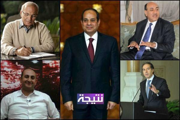 أسماء المرشحين فى انتخابات الرئاسية 2018