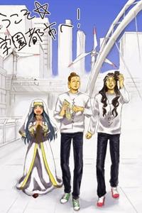 To Aru Majutsu no Index - When The Saints Descend to The Academy City