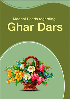 Download: Madani Pearls regarding Ghar Dars pdf in English