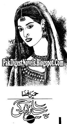 Piyaaz Zindagi Afsana By Humaira Fiza Pdf Free Download